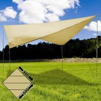 TARP SONNENSEGEL sandfarben »NEU« 400x500cm WS400mm