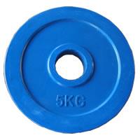 50mm HANTELSCHEIBE HANTELSCHEIBEN GEWICHTE 5kg >NEU<