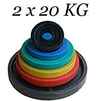 40 KG 50/51 mm HANTELSCHEIBEN HANTEL HANTELN GEWICHTE