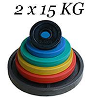 30 KG GEWICHTE HANTEL HANTELN HANTELSCHEIBEN 50/51 mm